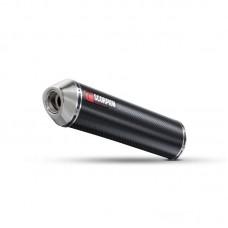 Глушитель GSX-R600/GSX-R750 00-05 FACTORY OVAL Карбоновый