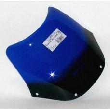 "Ветровое стекло для мотоцикла Spoiler ""S"" GSF1200S (GV75A) 96-99, GSF600S 96-99, цвет Серый"