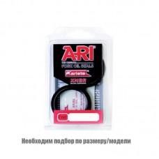Пыльники вилки (комплект) ARI.086 Y 50x60/63x7/13