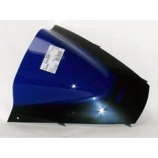 "Ветровое стекло для мотоцикла Racing ""R"" ZX-12R (ZXT20A) 02-06, цвет Серый"