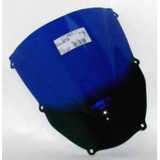 "Ветровое стекло для мотоцикла Racing ""R"" ZX-6R (ZX600J/A) 00-02, цвет Серый"